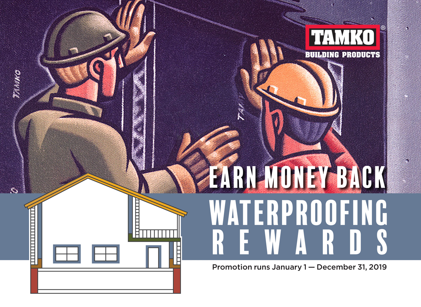 TAMKO 2019 Waterproofing Rewards